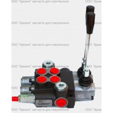 Гидрораспределитель 2Р80-1А8А8 GKZ1 с фиксацией