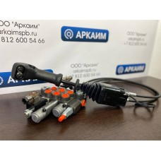 Гидрораспределитель 03Р40-1(А1L13)V1 Es312V GKZ1- Комплект на экскаватор-погрузчик для управления передним ковшом