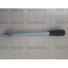Ручка для Гидрораспределитель Р80 / РХ 346 / Р100