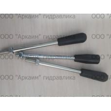 Ручка для Гидрораспределитель Р40