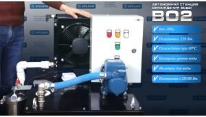 Водяное охлаждение сварочного оборудования и токоведущих кабелей сварки